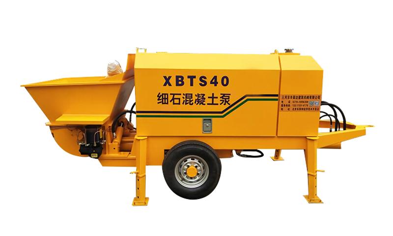 XBTS40细石混凝土泵