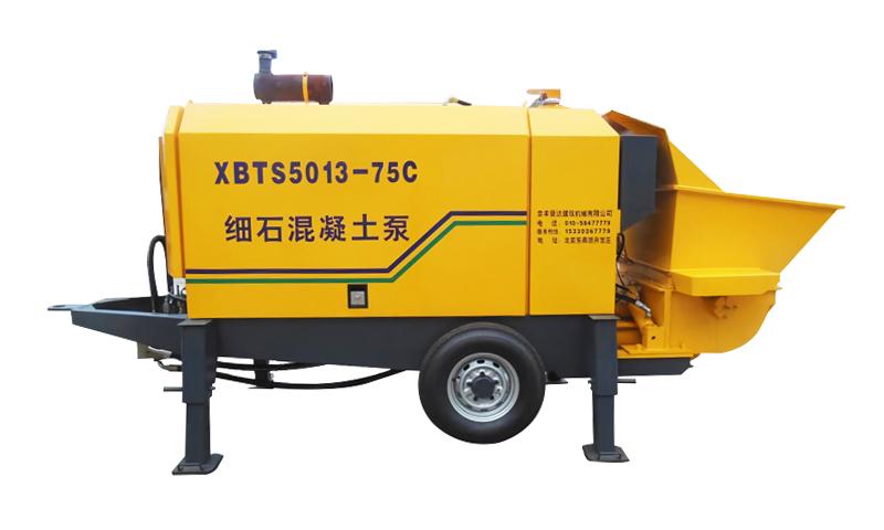 XBTS5013-75C细石混凝土泵